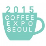 Coffee Expo 2015