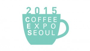 2015_seoul_coffee_expo.5512df590dd8d