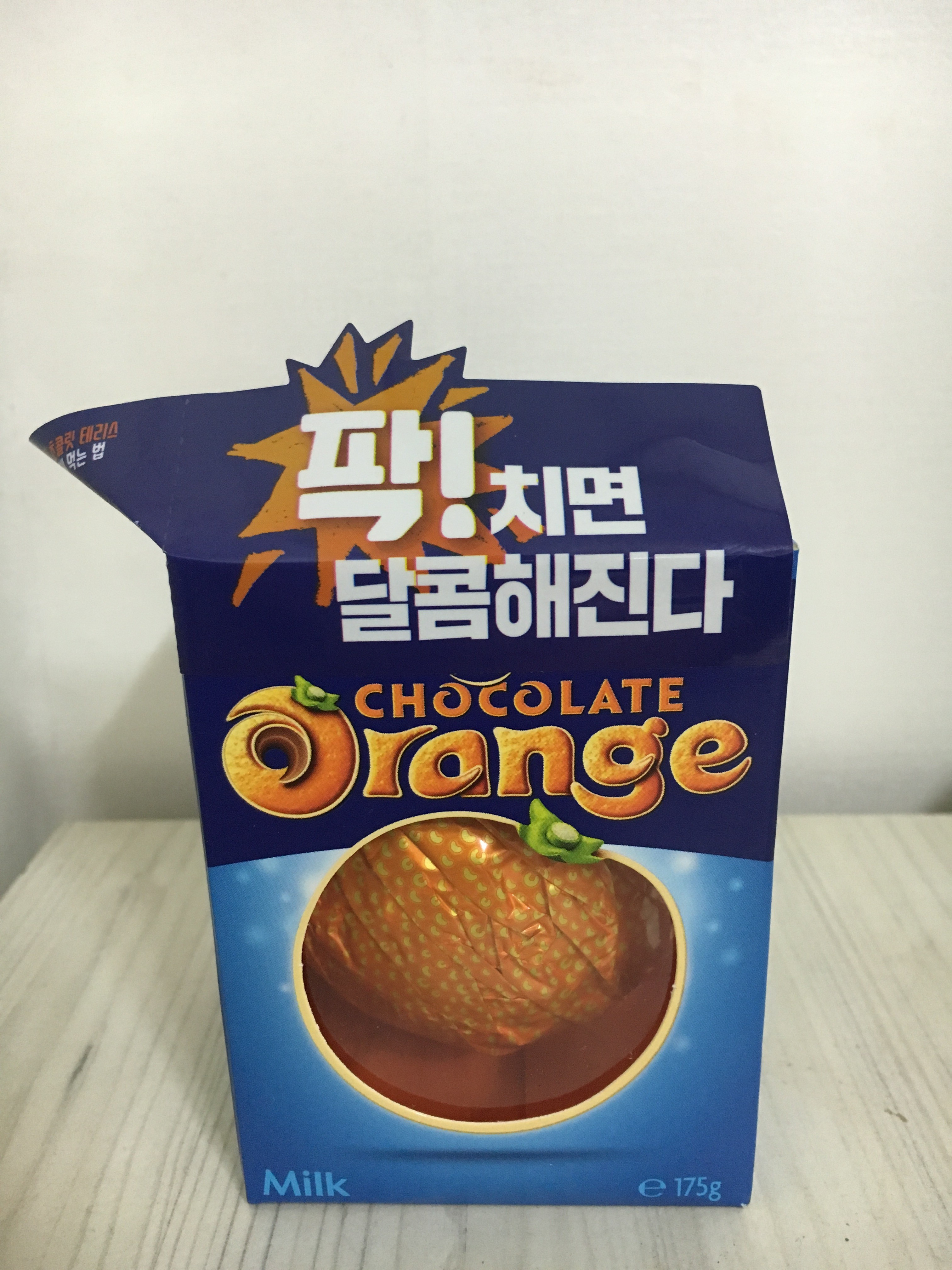 Terry S Chocolate Orange A Fat Girl S Food Guide To Eating In Korea