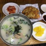 100 Korean Foods in 100 Days – Day 12 & Day 14