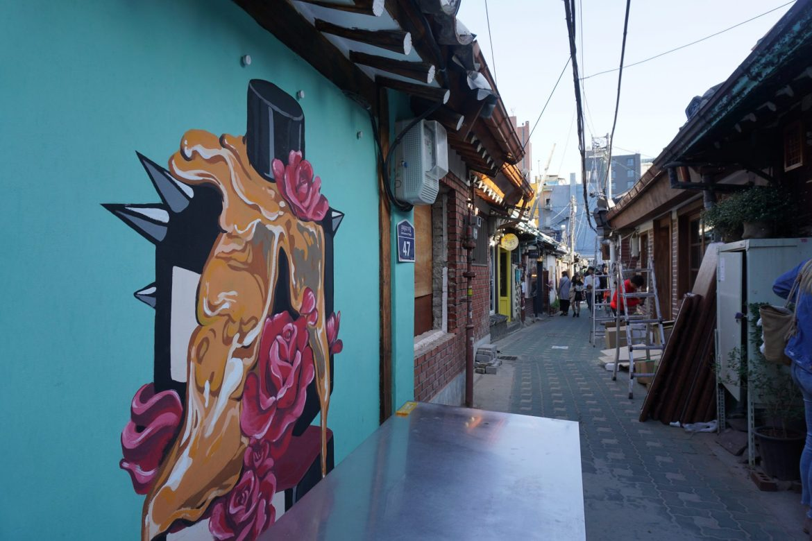 5 Coolest Neighbourhoods in Seoul