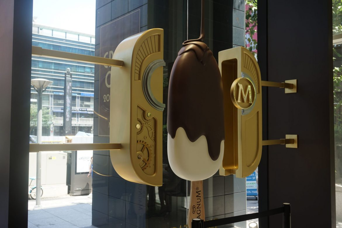 Magnum Pop Up- Seoul